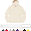 supreme week15 Cross Box Logo Hooded Sweatshirt