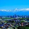 【エレカシ30thツアー】富山「オーバード・ホール」2017.12.9 セットリスト