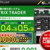 JFXの評判【驚愕のキャンペーンにスキャルピングOK】