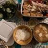 高野豆腐とナスとミニトマトの揚げ浸し