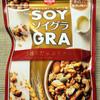 日清シスコ ソイグラ 5種のたっぷりナッツ