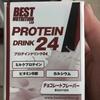 【たんぱく質20g以上】国内プロテインドリンクおすすめ5選