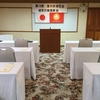 第18期 経営計画発表会
