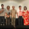『怪談 呪いの赤襦袢』トークイベントつき上映 at テアトル新宿。
