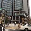 弁護士転職にMS-Japanが強いのはなぜか