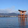 広島をぶらりしてきた話