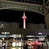 夜の京都もなかなかのもの