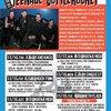【TRASHMIND】TEENAGE BOTTLEROCKET JAPAN TOUR 2019 大阪場所に出演します!やったぜ!またひとつ夢が叶った!