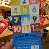 【荻窪】ルミネカード持ってる方は1か月お誕生日祭り(^^♪ (バースデーサービス)