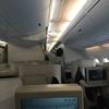 アシアナ航空OZ101 成田→仁川(ソウル)ビジネススマーティウム搭乗記