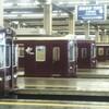 今日の阪急、何系?①157…20200421