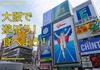 【旅行】大阪で地元民が愛するお店・エリアを紹介!観光地で食べるべからず?!