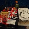 出発、広島駅でしゃもじかきめし購入 〜 鳥羽、伊勢、松阪、宝塚、神戸などうろうろ(1) 〜