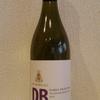 今日のワインはオーストラリアの「デ・ボルトリ・DB トラミナー」1000円以下で愉しむワイン選び(№51)