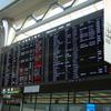 【Fedex80便】ANA 国際線欠航キャンセル時の対応 〜成田空港での事故時の経験から〜