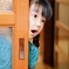 児童扶養手当(母子手当)の調査方法は?調査員の訪問はあるの?