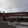 【ひがし北海道フリーパス2】新夕張からスーパーとかち/おおぞらで釧路へ
