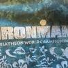 IRONMANの二つのゴール【32日前 さいたま国際マラソン】