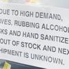 コロナウィルス:アメリカのスーパーで在庫無くなった商品一覧(画像あり)