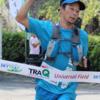 第2回英彦山修験道トレイルin東峰村
