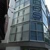 【アイコス】東京・原宿のアイコスショップでアイコスを購入した話(場所・買い方・待ち時間まとめ)
