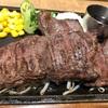 【ステーキ】帯広市「みさき食堂」お腹いっぱいサガリステーキを