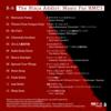 「HMC3」向けDJセットのプレイリストと全曲解説