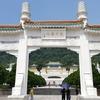 【5回目台湾の旅】②故宮博物院&士林夜市で食べる