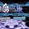 無料のVRドラマ『Fate/Grand Order VR feat.マシュ・キリエライト』概要