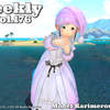 LLPeekly Vol.176 (Free Company Weekly Report)