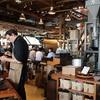 【朗報】スターバックスのワンモアコーヒーが11/1以降も1杯100円でお楽しみいただけます!