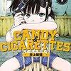 あらすじ・ネタバレ「CANDY & CIGARETTES(キャンディアンドシガレッツ)」1巻発売しました!