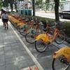 台湾レンタル自転車ユーバイク沖縄進出ニュース