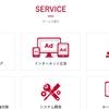 【個別面談】「大阪本社のWebコンサルティングベンチャー」(㈱ウェンドレス)