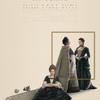 映画「女王陛下のお気に入り」感想ネタバレ:英国宮殿を舞台に繰り広げるふたりの女の戦い