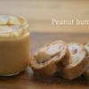 ASMR 自家製ピーナッツバターの作り方|Homemade Peanut butter