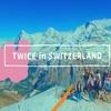 【韓国語勉強】TWICETV5 スイス編 第4話を和訳 ~リアリティ番組で学ぶフレーズ~