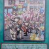 【遊戯王最新情報】《トイ・パレード》が新規収録決定!