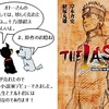 【THE LAST /NARUTO THE MOVIE】小説家デビューのきっかけ