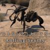 【FF14】 モンスター図鑑 No.140「アントリング・セントリー(Antling Sentry)」