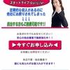 スタートライフは東京都港区赤坂2-14-27の闇金です。