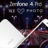 ZenFone 4 Pro,ZenFone 4 Selfie Pro国内発表!4 Proは10月30日発売! #ZenFan