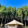 秋キャンプ、フォレストステーション波賀 東山キャンプ場で楽しむBBQ