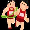 2019年 第51回全日本大学駅伝 結果 総合成績・区間賞・個人タイム順位 早見表