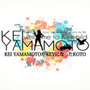 KEI YAMAMOTO がKEYになったKOTO