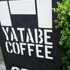 ☕✨YATABE COFFEE✨☕
