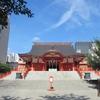 【神社】花園神社