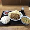 〜2日連続王道ランチ! なかよし食堂〜