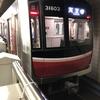 大阪メトロのラインカラーは車両を見れば分かります!