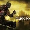 『ダークソウル3』感想日記。死んで死んで死んでコントローラー投げて